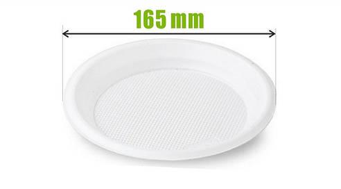 Тарелки пластиковые 165мм (тарелки для десертов)