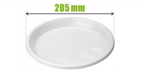 Тарелки пластиковые 205 мм ( тарелки для второго блюда)