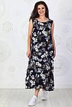 Платье длинное, летнее, свободного стиля штапельное, 2 цвета р.S(42-44), М( 46-48), L(50-52), XL (54-56) 006И, фото 4