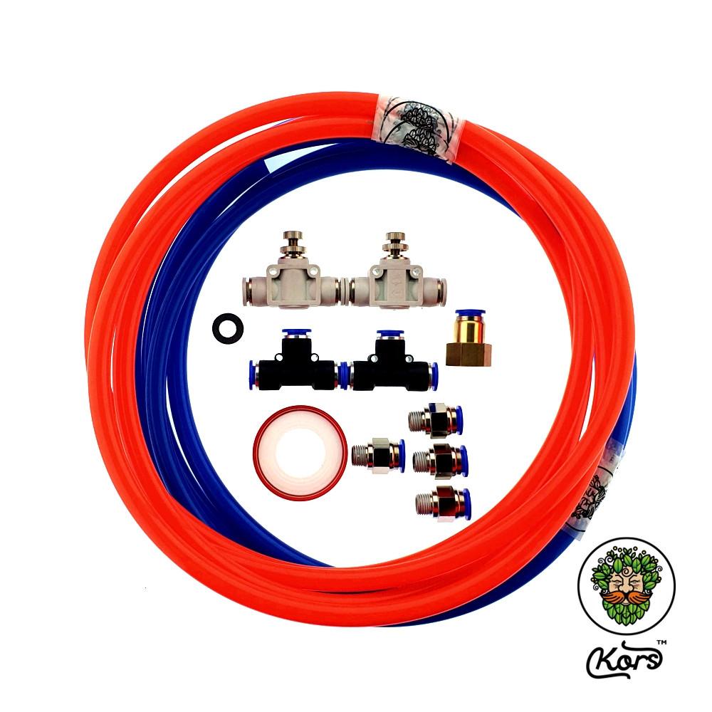 Система охлаждения «Kors» 10 мм.