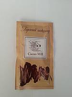 Гарячий шоколад в стиках Cacao Mill 25гр Украина - 04328