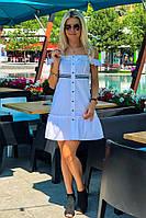 """Платье для милых дам """"Поясок"""" Dress Code, фото 1"""