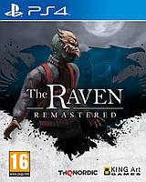The Raven Remastered (Тижневий прокат запису)
