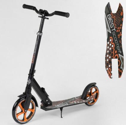 Двухколесный самокат с амортизатором Best Scooter Черный с оранжевым
