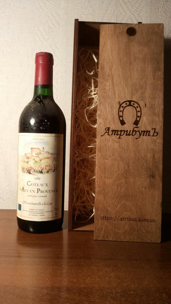 Вино 1989 года Coteaux d'Aix en Provence Франция