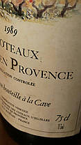 Вино 1989 года Coteaux d'Aix en Provence Франция, фото 2