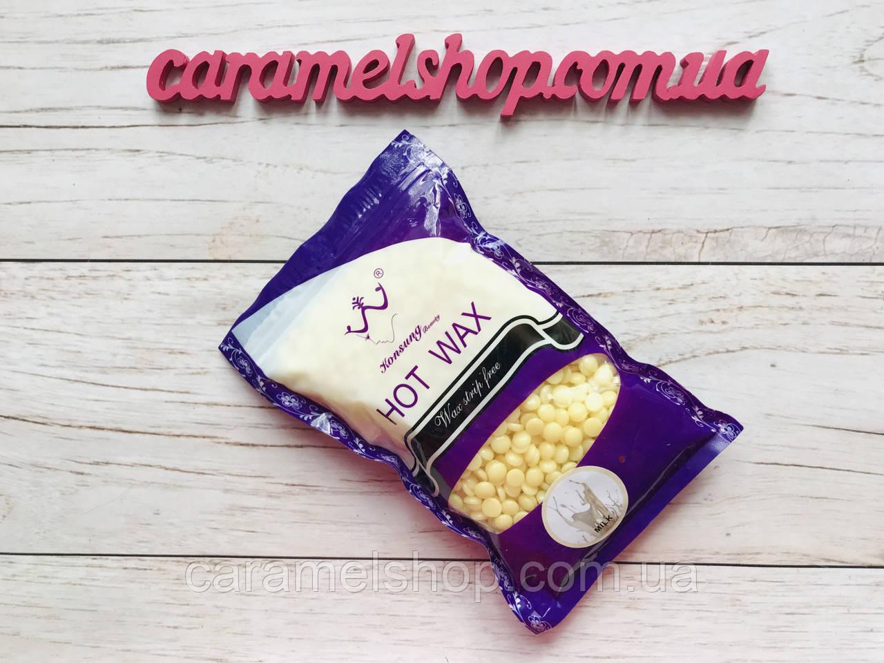 Воск в гранулах пленочный низкотемпературный Konsung Hot Wax молоко Milk, 300 г