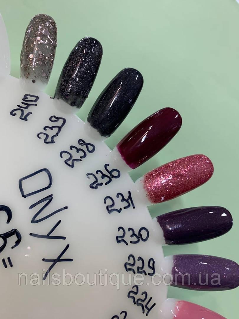 Гель лак Onyx 236