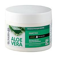 "Маска для волосся ""Реконструкція"" Dr. Sante Aloe Ver 300 мл"