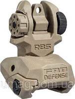 Целик складной FAB Defense песочный, фото 1