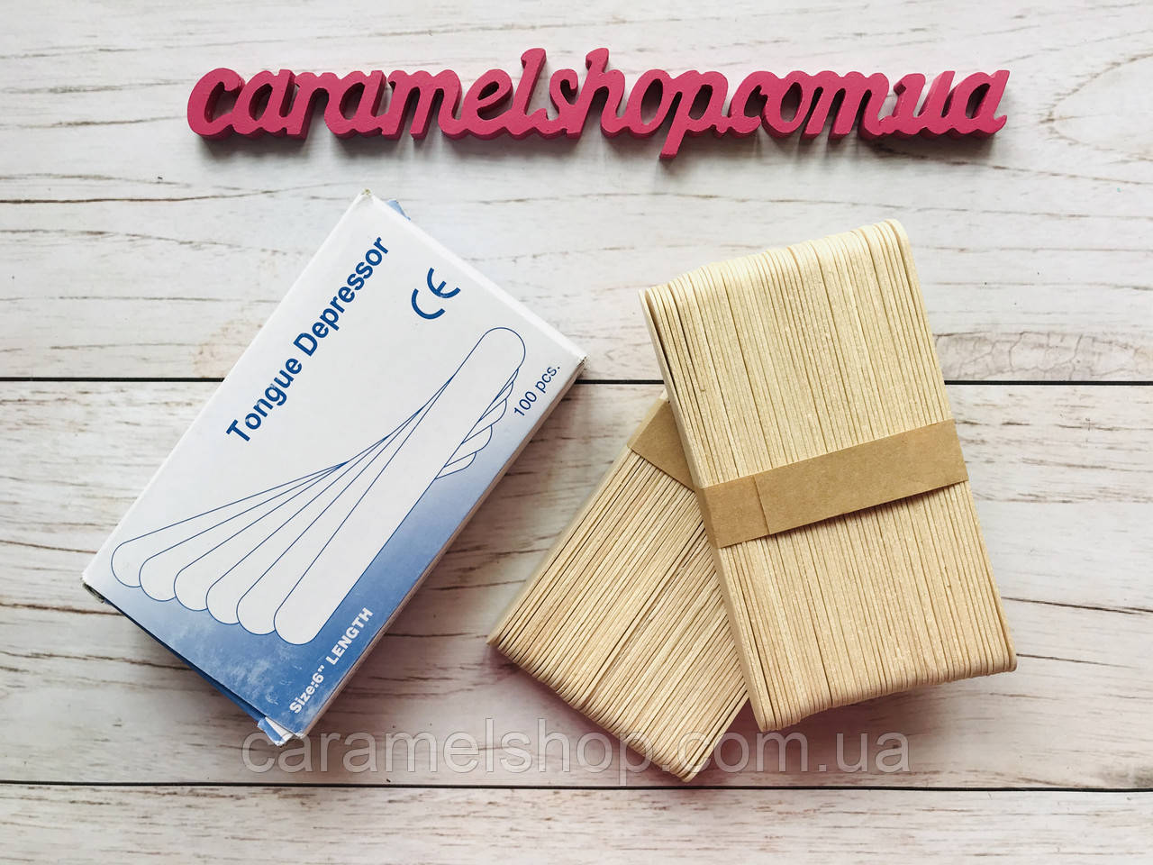 Шпатель деревянный (одноразовый) 100 штук