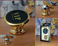 Магнитный универсальный держатель для телефона, держатель для смартфона Mobile Bracket. Золотой