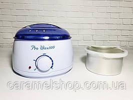 Воскоплав баночный Pro-wax 100 для воска в банке, в таблетках, в гранулах с чашей 400 мл
