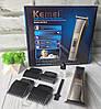 Беспроводная машинка для стрижки Kemei KM-5017, фото 3