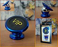 Магнитный держатель для телефона, держатель для смартфона Mobile Bracket. Синий