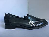 Женские туфли- лоферы San Marina, 38, 39 размер, фото 1