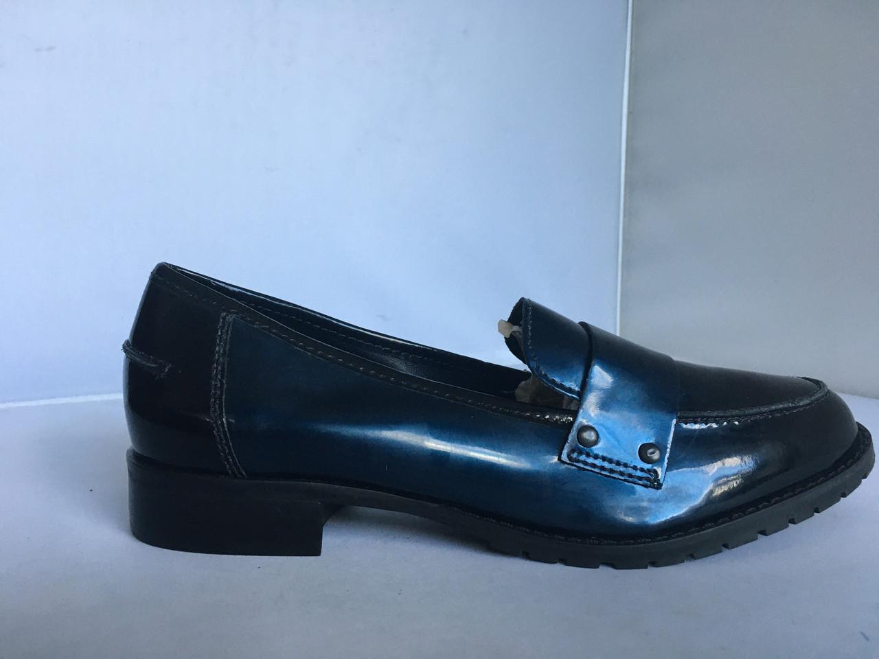 Женские туфли- лоферы San Marina, 38 размер