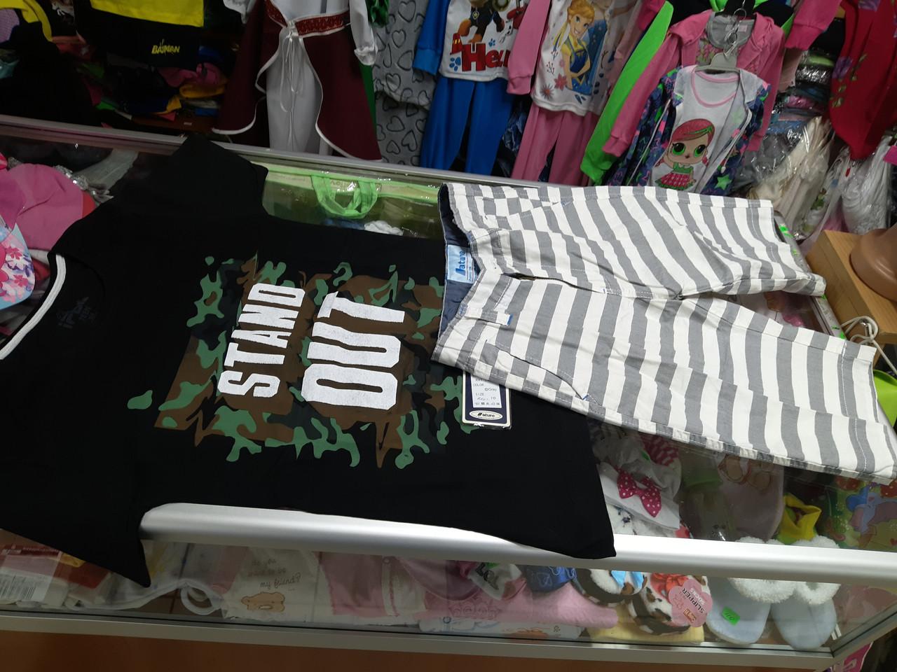 Летний подростковый костюм для мальчика футболка и шорты р.146 - 164