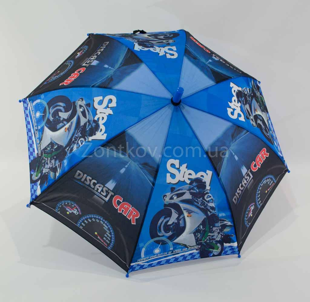 """Детский зонтик для мальчика с машинками и мотоциклами на 4-8 лет то фирмы """"Fiaba"""""""