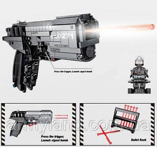 Сигнальный пистолет, конструктор, SEMBO