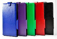Чехол Slim-flip для HTC Desire 310