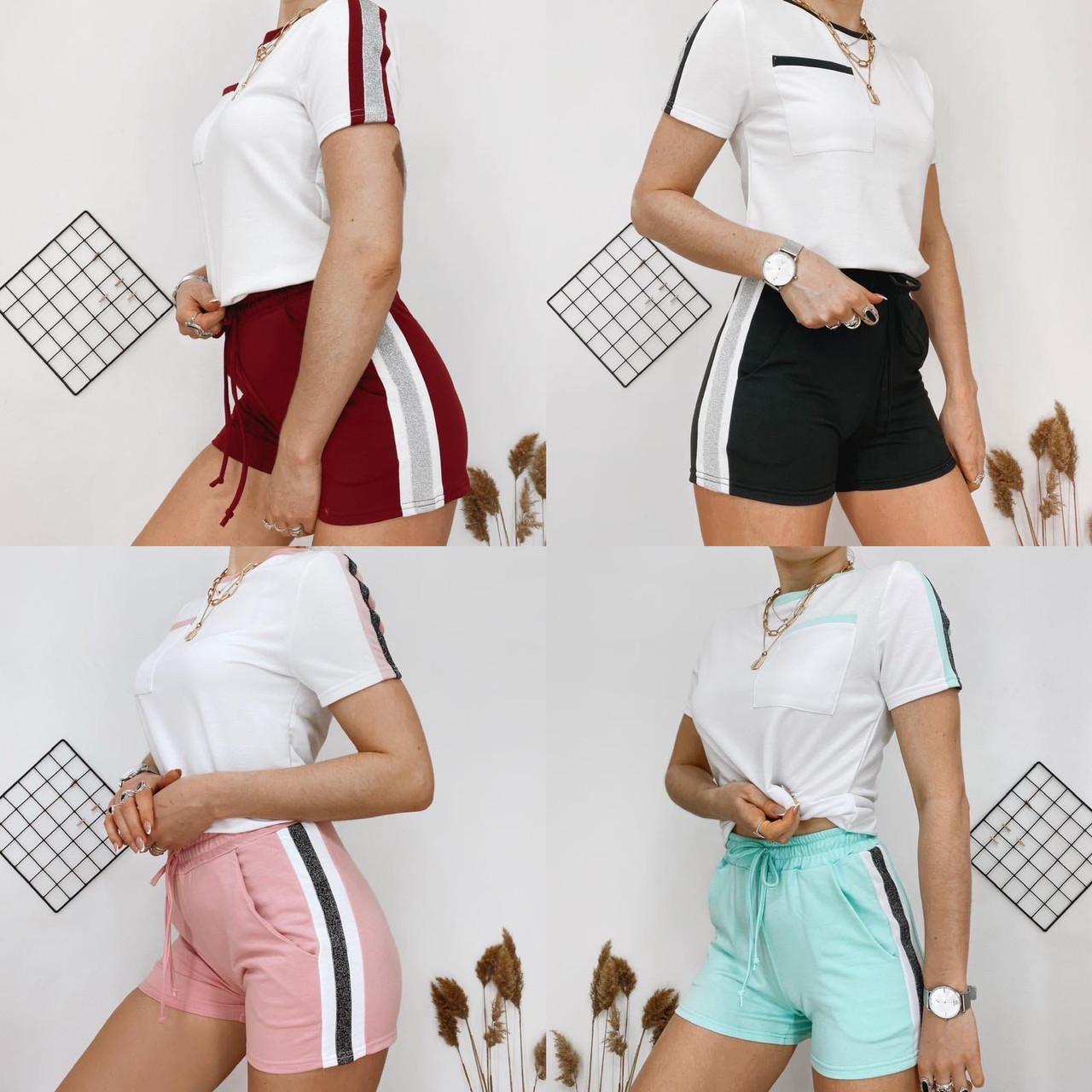 Летний женский спортивный костюм, футболка с шортами, 4 цвета, р.42-44; 44-46,46-48  код 181Р