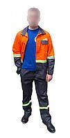 Костюм рабочий, одежда рабочая, спец одежда.
