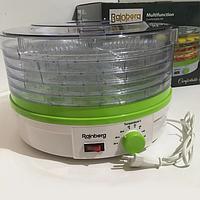 Сушилка электрическая для овощей и фруктов 800W Rainberg RB 912