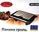 Многофункциональный Гриль сэндвичница, панини гриль WIMPEX BBQ WX-1066, фото 6
