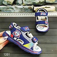 Детские босоножки, сандалии для мальчика на пенковой подошве Солнце