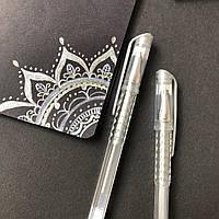 Ручка с серебряной пастой