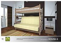 Кровать Комби-3 Массив ДУБ