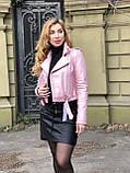 Розовая косуха из натуральной кожи с поясом, фото 7