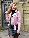 Розовая косуха из натуральной кожи с поясом, фото 5