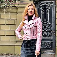 Розовая косуха из натуральной кожи с поясом