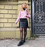 Розовая косуха из натуральной кожи с поясом, фото 2