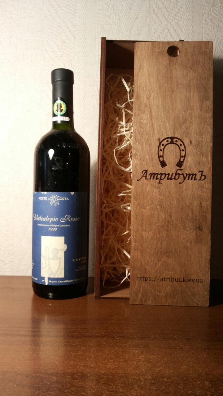 Вино 1999 года Valcalepio Италия