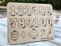 """Детский деревянный развивающий пазл-сортер """"Цифры"""". Математика для малыша."""