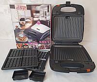 Гриль и вафли DSP Maker 2в1 модель KC1051  1200W