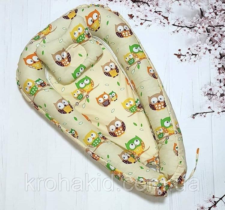 """Дитячий кокон / гніздечко / позиціонер """"Сови"""" для новонароджених з ортопедичною подушкою"""