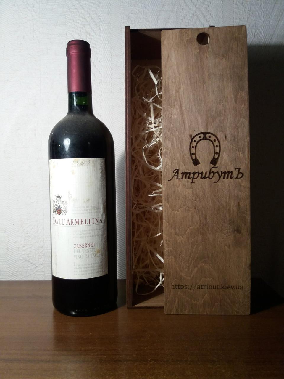 Вино 1994 года Далл'Армеллина Cabernet Италия
