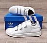 Мужские кроссовки Adidas Stan Smith Total White Натуральная кожа ЛИПУЧКА, фото 5