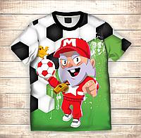 Футболка 3D дитяча  Футболка 3D дитяча Динамайк тренер