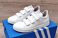 Женские кроссовки Adidas Stan Smith Total White на ЛИПУЧКЕ. Натуральная кожа