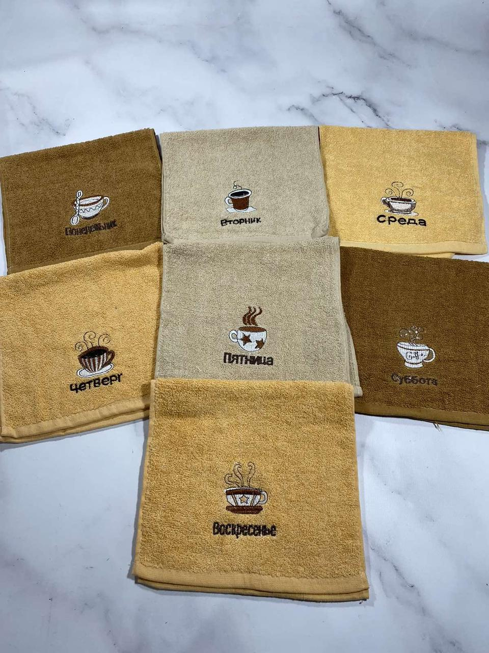 Полотенце салфетка махра *неделька* перессорт Р.р 25*50 см