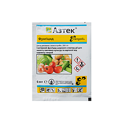 Средство от болезеней растений Азтек 6мл