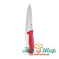 Нож поварской красный 180/320 HACCP Hendi 842621