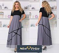 Женское летнее платье черное с серым 48-50 52-54 56-58 60-62