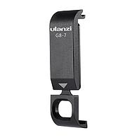 Крышка Ulanzi G8-7 для GoPro HERO8 Black с отверстием для кабеля