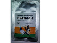 Празифен антигельминтик для голубей, таблетки №50,Фарматон